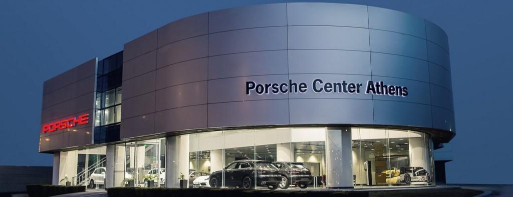 Αλλαγές στη διοικητική πυραμίδα της Porsche στην Ελλάδα