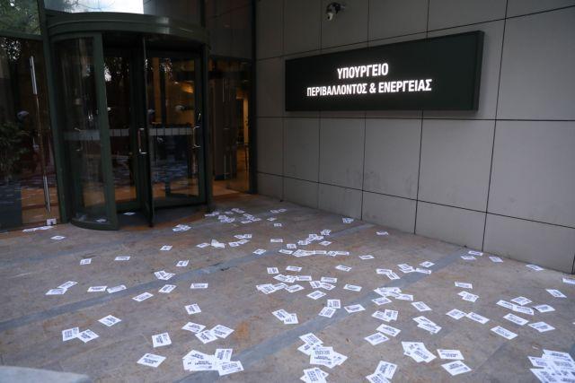 Ρουβίκωνας – 24 συλλήψεις μετά την εισβολή στο υπουργείο Περιβάλλοντος