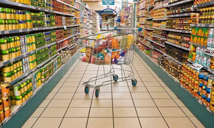 EKT – Πώς να μετρήσετε τον προσωπικό σας πληθωρισμό και γιατί είναι σημαντικό