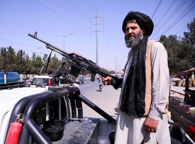 Αφγανιστάν – Τουλάχιστον 17 νεκροί από εορταστικούς πυροβολισμούς στην Καμπούλ