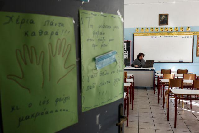 Μέτρα για το ασφαλές άνοιγμα των σχολείων ζητάει το ΚΚΕ