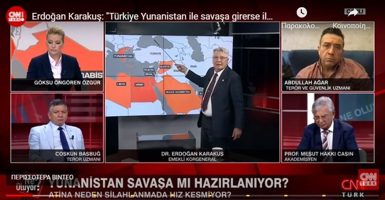 Ξεπερνούν κάθε όριο στην Τουρκία – «Ο στόχος των χερσαίων δυνάμεών μας είναι η Θεσσαλονίκη»