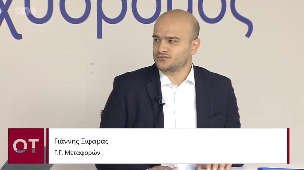 Ξιφαράς – Επενδύσεις 4 δισ. ευρώ από την ΕΡΓΟΣΕ