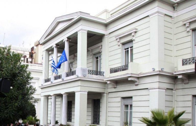 ΥΠΕΞ – Διάβημα διαμαρτυρίας στην Άγκυρα για την παρενόχληση του πλοίου Nautical Geo και την έκδοση παράνομης navtex