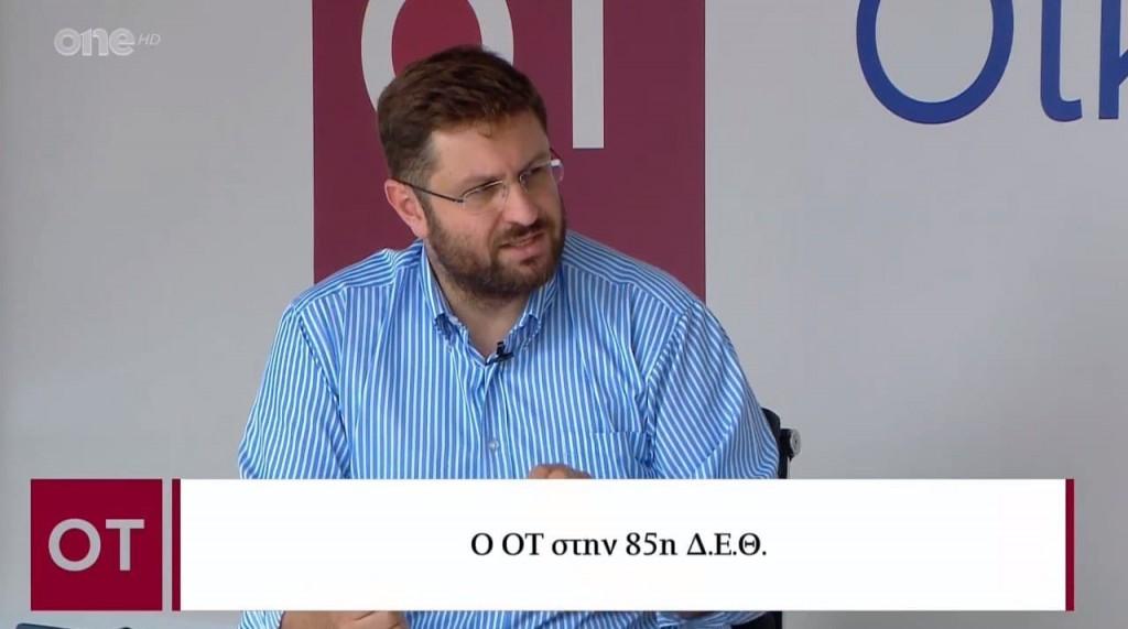 Ζαχαριάδης – Όσο γρηγορότερα γίνουν εκλογές τόσο καλύτερο για τη χώρα – Πρόβλημα για τη χώρα ο Μητσοτάκης