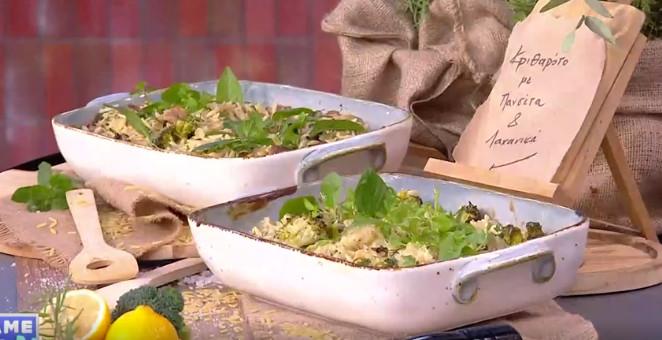 Ο Τίμος Ζαχαράτος μαγειρεύει κριθαρότο με πανσέτα & λαχανικά