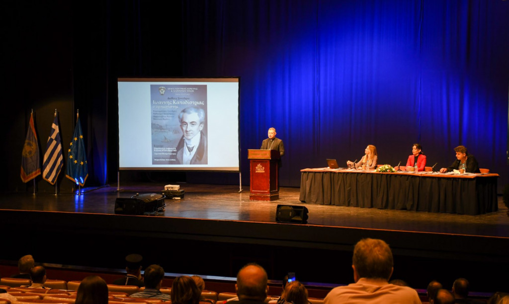Πραγματοποιήθηκε διεθνές συνέδριο στην Κέρκυρα προς τιμήν του Ιωάννη Καποδίστρια