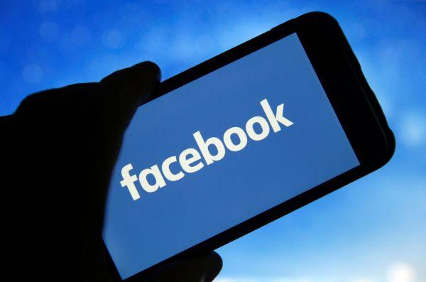 Facebook – Νέα προβλήματα λειτουργίας στο δημοφιλές μέσο κοινωνικής δικτύωσης