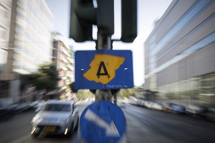 Τι αποφασίστηκε στο Μαξίμου για το νέο δακτύλιο – Ποια οχήματα θα κυκλοφορούν ελεύθερα στο κέντρο της Αθήνας