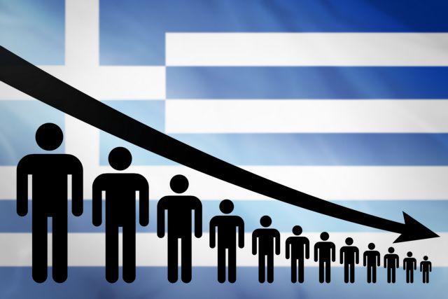 Δημογραφικό – Δραματική μείωση του πληθυσμού της χώρας μας έως και 500.000 θα καταγράψει η απογραφή του 2021