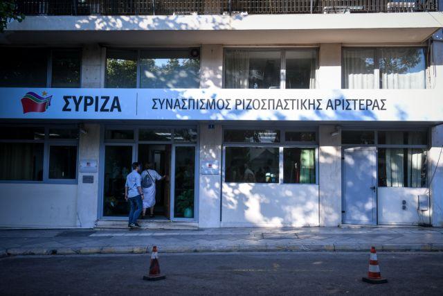 ΣΥΡΙΖΑ για διεύρυνση της εξεταστικής – Ας ψηφίσει την πρότασή μας η ΝΔ και ας ερευνήσουμε από όπου θέλει