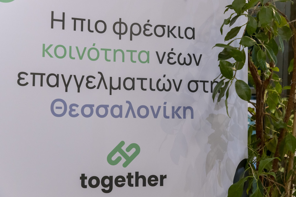 """TITAN and Youthnest – """"Together"""" program for the empowerment of 150 young people"""