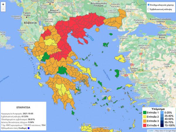 Κοροναϊός – Άλλαξε ο επιδημιολογικός χάρτης – Στο «κόκκινο» όλη η Βόρεια Ελλάδα